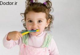 راهکارهای مناسب برای پوسیده شدن دندان شیری