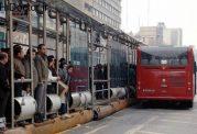 تاثیر وسایل نقلیه عمومی روی سلامتی