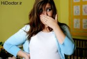 حالت تهوع خانم های باردار