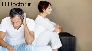 مضرات عدم پیگیری مشکلات جنسی