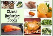 خوراکی های ضد استرس