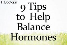 رفع مشکلات هورمونی با روش های تغذیه ای