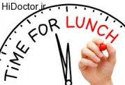 به ناهار خود اهمیت دهید