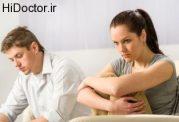 گرفتاری ها و مشکلات زناشویی