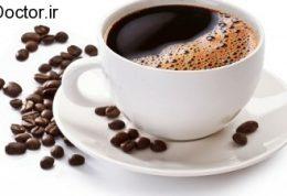 خوردن قهوه و تاثیر آن بر سلامت انسان
