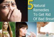 روش های تاثیرگذار بر بد بو شدن دهان