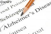استرسی ها منتظر آلزایمر باشید