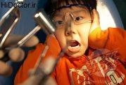 مشکلات مراجعه خردسالان به دندانپزشک