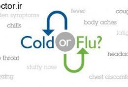 تفاوتهای کلی میان انواع آنفلوانزا و سرماخوردگی