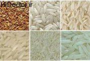 زیباسازی پوست با برنج