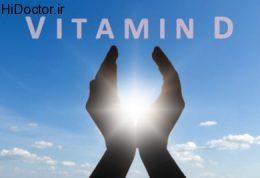 نیاز به ویتامین دی در سنین پایین