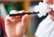 سیگار الکترونیکی و آسیب به سلامتی بدن