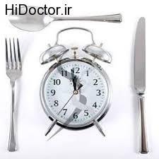 اهمیت ساعت غذا خوردن برای بدن