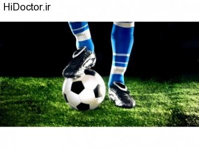 ورزش فوتبال و تاثیرات مفید آن بر بدن