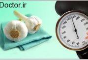 به خاطر فشار خونتان سیر بخورید