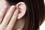 درمان نورومای آکوستیک