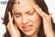 مقابله با انواع سردرد های مزاحم