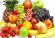 تغییرات در وزن ناشی از مصرف انواع میوه ها