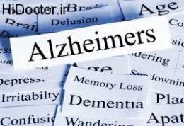 ایجاد مشکل در مغز با مورفین