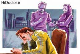 مواجهه با دخالت اطرافیان در زندگی مشترک زوجین