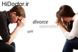 هفت عامل طلاق و جدایی