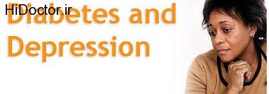 بیماری های روحی و تهدید به دیابت