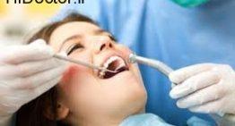 مراقبت های مهم قبل از دندانپزشکی