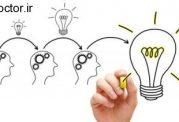 پیشنهادات مفید برای نوآوری