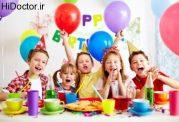 برگزاری یک جشن تولد بی نظیر
