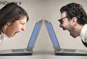 ایرادهای رفتاری زوجین با یکدیگر