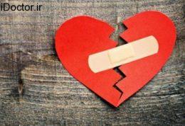 اطلاعاتی در زمینه سندرم قلب شکسته
