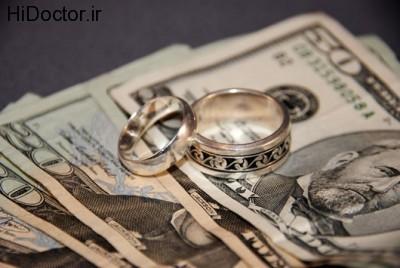 صحبت درباره هزینه های زندگی با همسر آینده