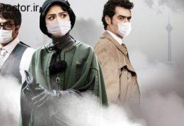 کم کردن آسیب های ناشی از آلودگی هوا