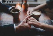 علاقه به شریک زندگی تان را اینگونه ثابت کنید