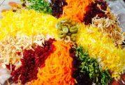 روش های طبخ غذای مجلسی به نام رنگینک پلو