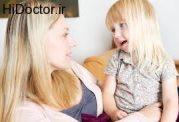 این مدلی با فرزندتان صحبت نکنید