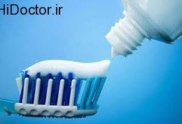 مقابله با خستگی و کسالت صبحگاهی با این خمیر دندان