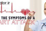 هشدار به بانوان برای مشکلات قلبی