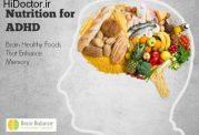 منوی غذایی برای خردسالان مبتلا به اختلال ADHD