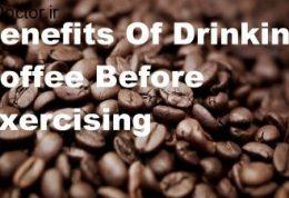 پیش از فعالیت ورزشی قهوه را فراموش نکنید