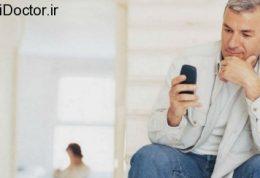 فوت و فن پیامک دادن به همسر
