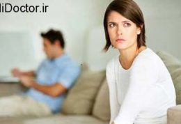 بی تفاوتی نسبت به زندگی مشترک