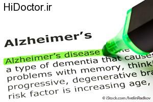 تهدید آلزایمر با مصرف زیاد این ماده معدنی