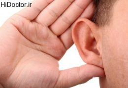 کاهش شنوایی Hearing Loss
