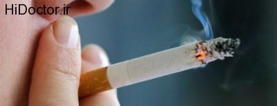 شرایط زندگی افراد سیگاری