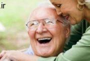 تاثیر محبت بر رفع آلزایمر در سالمندان