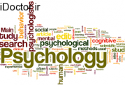 معنا و مفهوم سایق  در روانشناسی
