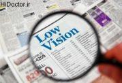 آیا کم بینایی قابل درمان است؟