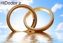 ازدواج راهی برای فرار از افسردگی