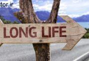 سوخت و ساز بدن و کمک به طول عمر